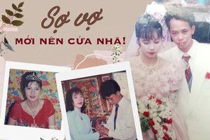 Chuyện tình của 'đôi đũa lệch' đất An Giang': Đám cưới Rich kid cách đây 24 năm, cô dâu mặc đến 10 váy cưới, ảnh chụp 5 Album