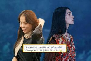 Netizen truyền nhau khoảnh khắc: Nguyễn Trần Trung Quân 'thả tim' bình luận 'Không cho Hương Ly cover vì sẽ phá nát bài'
