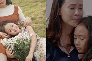 Bé Bống Hồng Nhung 'Hoa hồng trên ngực trái' lấy nước mắt khán giả khi mới 10 tuổi