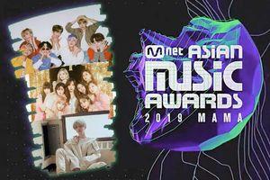 Cập nhật kết quả bình chọn MAMA 2019 sau 1 tuần mở vote: BTS chiếm ưu thế!