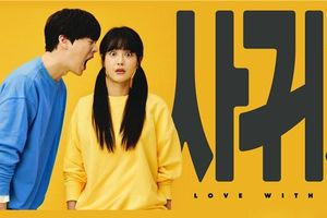 Phim 'People With Flaws' tung poster đầu tiên: Oh Yeon Seo 'mắt chữ A mồm chữ O' khi bị Ahn Jae Hyun hét vào mặt