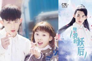 'Nhân sinh của bạch hồ ly' với nam chính đẹp trai 'yêu nghiệt' sẽ lên sóng Tencent vào 4/11
