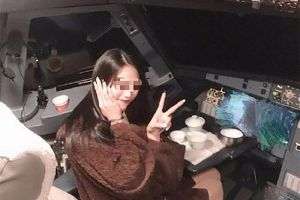 Hãng bay TQ kỷ luật 8 quản lý cấp cao sau vụ nữ sinh vào buồng lái