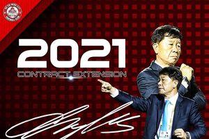V.League 2020, vẫn có CLB thích dùng HLV ngoại