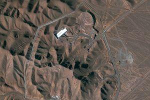 Iran chính thức nối lại hoạt động làm giàu urani tại cơ sở hạt nhân Fordow