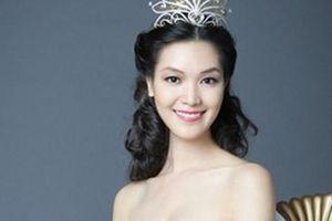Bất ngờ với lý do Thùy Dung không được tham dự các cuộc thi Hoa hậu Hoàn vũ