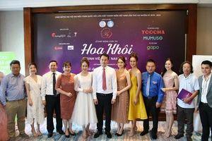 Cuộc thi Hoa khôi Sinh viên Việt Nam 2020 tôn vinh 'Vẻ đẹp của sự thông minh'