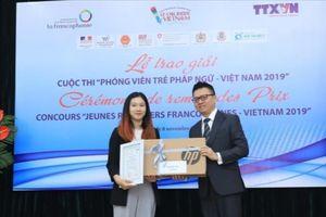 Trao giải thưởng Cuộc thi 'Phóng viên trẻ Pháp ngữ - Việt Nam 2019'