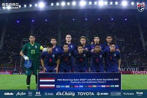 FIFA: 'ĐT Thái Lan đang có cơ hội tạo ra bước đột phá mới'
