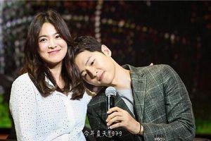 10 diễn viên Hàn được yêu thích nhất 2019: Bộ đôi Song-Song ngậm ngùi về sau bậc tiền bối