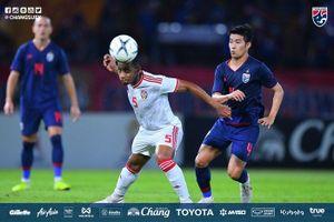 'Điểm yếu chí mạng' của ĐT UAE trước tuyển Việt Nam