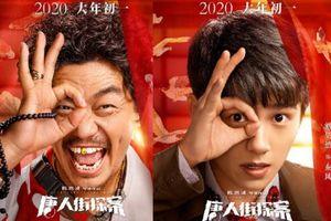 'Thám tử phố Tàu 3' tung poster, dàn diễn viên đỉnh cấp Trung - Nhật - Hàn tin chắc doanh thu phòng vé sẽ rất tốt