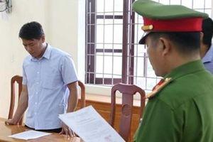 Khởi tố Trạm trưởng kiểm lâm để phá rừng ở Phong Nha Kẻ Bàng
