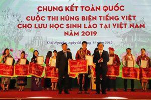 Chung kết cuộc thi hùng biện tiếng Việt cho lưu học sinh Lào