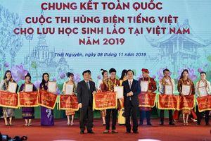 2000 lưu học sinh Lào tham gia cuộc thi hùng biện tiếng Việt 2019
