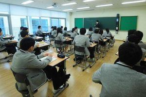 Hàn Quốc sẽ không còn trường học 'con nhà giàu'