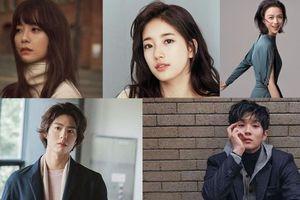 Jung Yu Mi có thể đóng chung với Park Bo Gum, Suzy và Choi Woo Shik trong bộ phim mới 'Wonderland'