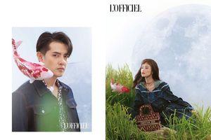 Hậu đám cưới, Đông Nhi và Ông Cao Thắng tung bộ ảnh tạp chí với kiểu tạo dáng độc lạ