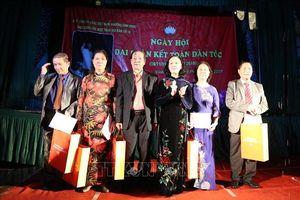 Lãnh đạo Đảng, Nhà nước dự Ngày hội Đại đoàn kết toàn dân tộc