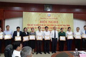 TAND TP Đà Nẵng tổng kết thí điểm về đổi mới, tăng cường hòa giải, đối thoại