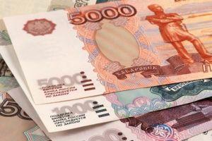 Nga sẽ giảm tỉ lệ USD trong Quỹ Thịnh vượng quốc gia