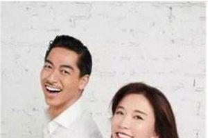 Lâm Chí Linh sẽ chuyển đến Nhật sau đám cưới