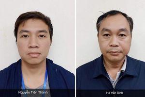 Bắt nguyên giám đốc Ban quản lý dự án đường cao tốc Đà Nẵng - Quảng Ngãi