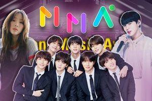Kết quả bình chọn Melon Music Awards 2019 sau ngày đầu mở vote: Knet thảng thốt với độ phủ sóng của BTS
