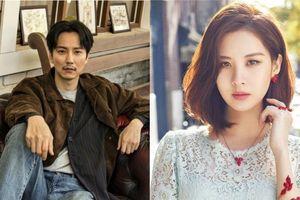 Seohyun (SNSD) đóng phim về ma cà rồng - Kim Nam Gil có thể đóng phim dã sử