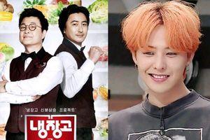Đẳng cấp G-Dragon, đến cả cái tủ lạnh cũng lọt top ăn khách nhất chương trình 'Please Take Care Of My Refrigerator'!