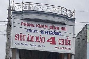 Phú Yên: Bệnh nhi tử vong sau khi tiêm thuốc tại phòng khám đa khoa tư nhân