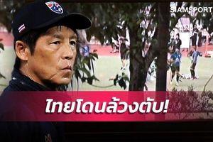 Sợ bị quay lén, Thái Lan thuê sân tập riêng ở Việt Nam