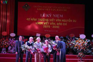Khoa Viết văn, Báo chí - ĐH Văn hóa Hà Nội kỷ niệm 40 năm thành lập
