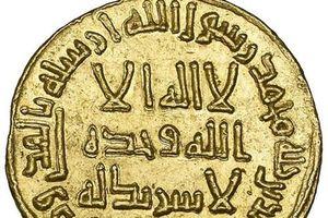Ly kỳ chuyện đồng tiền vàng đặc biệt giá bán tới 50 tỷ