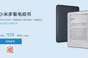 Xiaomi eBook Reader sẽ trình làng ngày 20/11 với giá 83 USD
