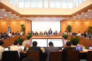Hà Nội sẽ có trung tâm hành chính gồm 8 sở, ngành ở đường Võ Chí Công