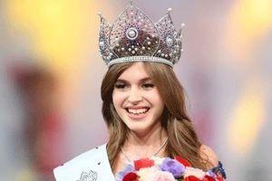 Bất ngờ lý do khiến Nga không tham gia thi Hoa hậu Hoàn vũ thế giới