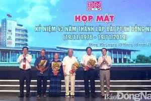 Đài PT-TH Đồng Nai kỷ niệm 43 năm thành lập