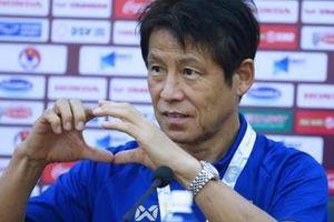 Huấn luyện viên Nishino: 'Tôi đã xin lỗi Park Hang-seo'