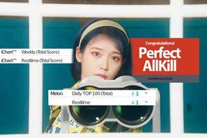 Sức hút của IU: Chưa hết một tháng đã có thêm ca khúc khác đạt Perfect All-kill