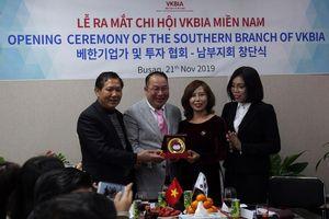Tiếp tục đẩy mạnh liên kết doanh nhân Việt Nam – Hàn Quốc