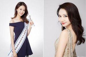 Tân Hoa hậu Trung Quốc mờ nhạt sau đăng quang