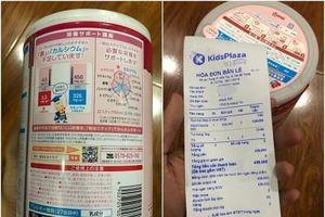 Nhật Bản tìm ra phương pháp chẩn đoán 13 loại ung thư chỉ từ một giọt máu
