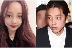 Bất ngờ: Goo Hara từng có công làm rõ nhóm chat bê bối của Jung Joon Young