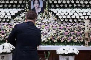 Cha mẹ không xuất hiện trong đám tang Goo Hara