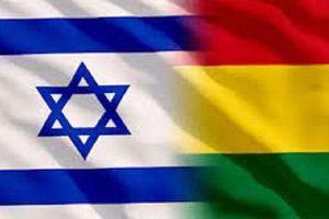 Bất ngờ bổ nhiệm Đại sứ tại Mỹ sau 11 năm, Bolivia tiếp tục thể hiện động thái mới với Israel