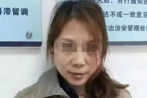 Kẻ giết người hàng loạt ở TQ bị bắt sau 20 năm lẩn trốn