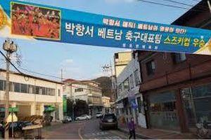Hàn Quốc xây làng Việt Nam ở quê hương HLV Park Hang Seo