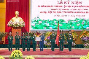 Thủ tướng Chính phủ Nguyễn Xuân Phúc: Hội Cựu chiến binh phải là chỗ dựa của Đảng, Nhà nước, Nhân dân