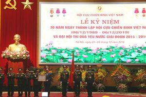 Hội CCB Việt Nam thực sự là chỗ dựa vững chắc của Đảng, Nhà nước, nhân dân
